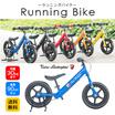 トニーノランボルギーニ ランニングバイク TL-B-BL / TL-B-BK / TL-B-RD / TL-B-OR / TL-B-Y■バランスバイク ペダルなし自転車 足こぎ自転車 幼児用 トレーニングバイク
