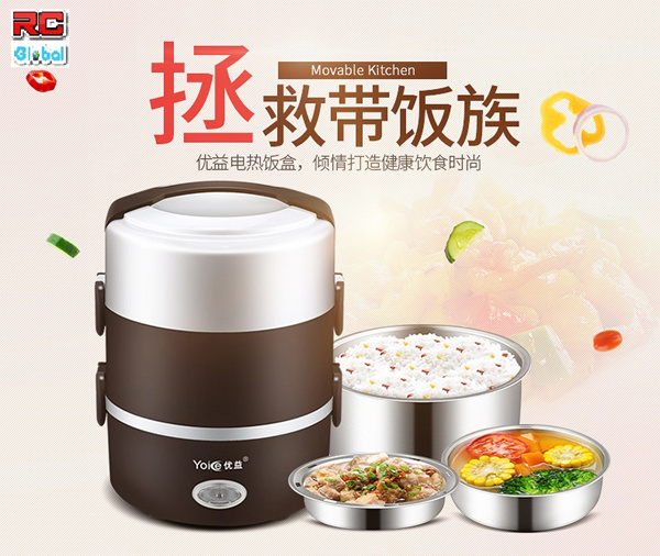 you want no-frills rice cooker that promises