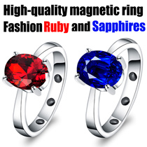 Fashion health Magnetic ring ★ Ruby ring ★Sapphire ring ★ High quality jewelry 925 silver ring