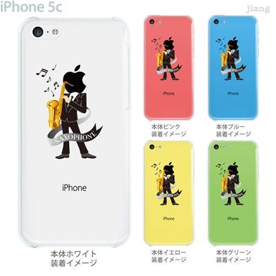 【iPhone5c】【iPhone5c ケース】【iPhone5c カバー】【ケース】【カバー】【スマホケース】【クリアケース】【クリアーアーツ】【Clear Arts】【サックス】 10-ip5c-ca113の画像