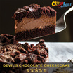 Devils Chocolate Cheesecake (From Cat and the Fiddle) by Celebrity Chef Daniel Tay!