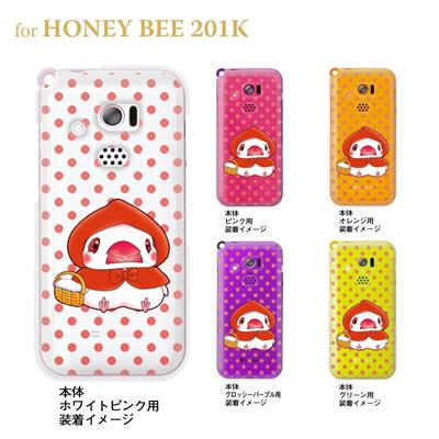 【まゆイヌ】【HONEY BEE 201K】【Soft Bank】【ケース】【カバー】【スマホケース】【クリアケース】【赤ずきん文鳥】 26-201k-md0015の画像