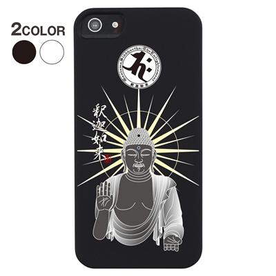 【iPhone5S】【iPhone5】【釈迦如来】【iPhone5ケース】【カバー】【スマホケース】【仏陀十三仏】 ip5-bds002の画像
