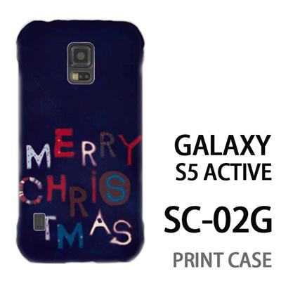 GALAXY S5 Active SC-02G 用『1215 カラフルメリクリ 紺』特殊印刷ケース【 galaxy s5 active SC-02G sc02g SC02G galaxys5 ギャラクシー ギャラクシーs5 アクティブ docomo ケース プリント カバー スマホケース スマホカバー】の画像