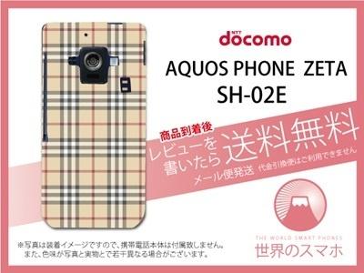 世界のスマホなら300超デザインからあなたピッタリのスマホケースが選べます。50機種以上対応!スマホケース/カバー DoCoMo AQUOS PHONE(アクオスフォン) SH-02E用 ブラウン/茶 キャメルチェック 男女兼用 (c050-b)の画像