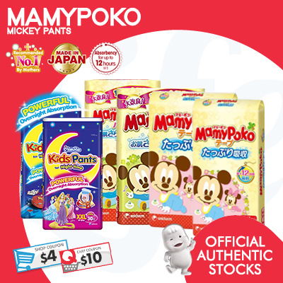 [Unicharm]?USE YOUR Qoo10 COUPON!?Mamypoko Disney Mickey Pants/Tapes! JAPAN! Deals for only S$74.9 instead of S$0