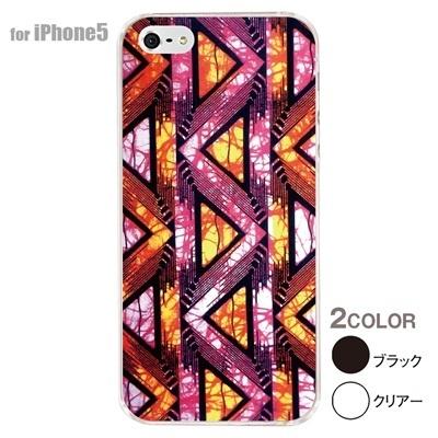 【iPhone5S】【iPhone5】【アルリカン】【iPhone5ケース】【カバー】【スマホケース】【クリアケース】【その他】【アフリカン テキスタイルパターン】 01-ip5-con013の画像