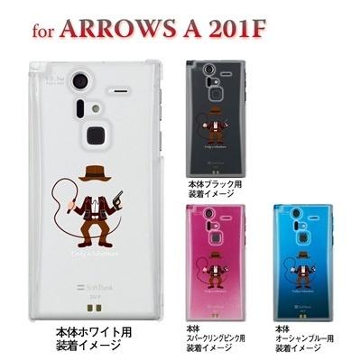 【ARROWS ケース】【201F】【Soft Bank】【カバー】【スマホケース】【クリアケース】【ユニーク】【MOVIE PARODY】【冒険家】 10-201f-ca0030の画像