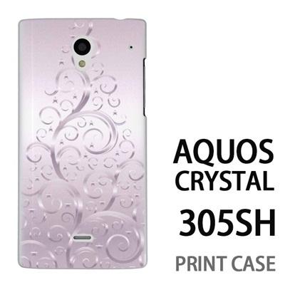 AQUOS CRYSTAL 305SH 用『1206 蔓ツリー シルバー』特殊印刷ケース【 aquos crystal 305sh アクオス クリスタル アクオスクリスタル softbank ケース プリント カバー スマホケース スマホカバー 】の画像