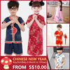 || LITTLE MUSHROOMS || CHINESE TRADITIONAL COSTUME QIPAO CHEONGSAM || GIRL BOY CHILDREN KIDS | SOFT COMFORTABLE COOLING COTTON | CHEAP GOOD QUALITY | LATEST DESIGN TRENDY FASHION | CHINESE NEW YEAR ||