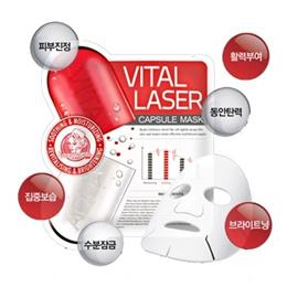 [ipsnature]vital laser capsul mask★