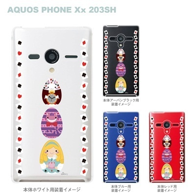 【NAGI】【AQUOS PHONEケース】【203SH】【Soft Bank】【カバー】【スマホケース】【クリアケース】【アニマル】【うさぎ】【うさぎアリスマトリョーシカ】 24-203sh-ng0010の画像