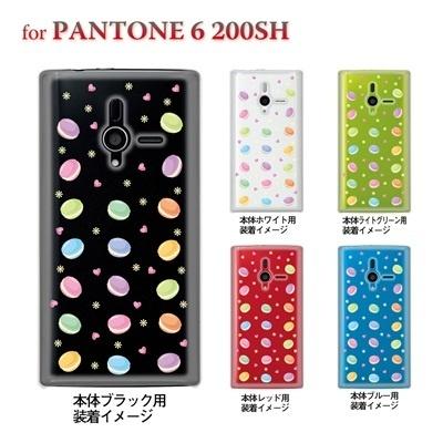【PANTONE6 ケース】【200SH】【Soft Bank】【カバー】【スマホケース】【クリアケース】【スイーツ】 09-200sh-sw0001の画像