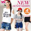 Cool cowboy!!! Denim Shorts / Plus Size/ Design / Denim shorts / leggings / pants limited time offer / denim skirt/jeans/Denim shorts/Hot pants/ Jeans 【M18】