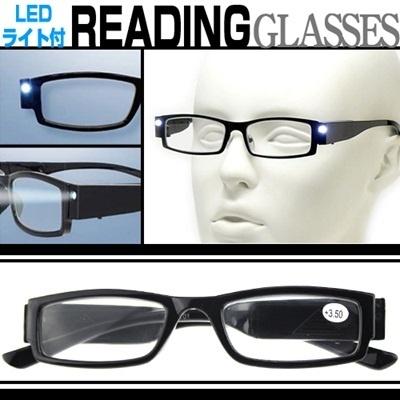在庫限り☆超特価!【送料無料】LEDライト付老眼鏡(リーディンググラス) LEDライトで暗いところでも明るくハッキリ見えます♪ 自分用にも。プレゼントにもおすすめ♪の画像