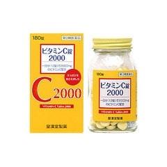 皇漢堂 ビタミンC錠2000 320錠  【第3類医薬品】