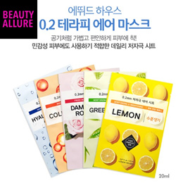 【ETUDE HOUSE 0.2 AIR THERAPY MASK】MIX AND MATCH YOUR OWN ETUDE HOUSE 10PCS MASK PACK ❤