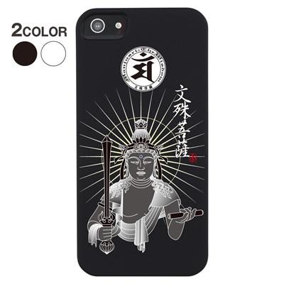 【iPhone5S】【iPhone5】【文殊菩薩】【iPhone5ケース】【カバー】【スマホケース】【仏陀十三仏】 ip5-bds003の画像