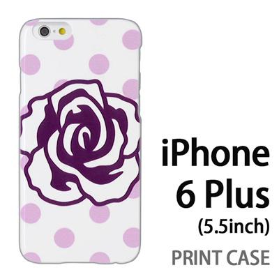 iPhone6 Plus (5.5インチ) 用『0115 大きな花 紫×白』特殊印刷ケース【 iphone6 plus iphone アイフォン アイフォン6 プラス au docomo softbank Apple ケース プリント カバー スマホケース スマホカバー 】の画像