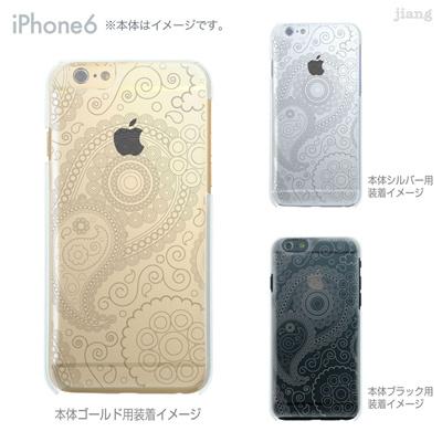 iPhone6 4.7 inch ソフトケース iphone Clear Arts ケース カバー スマホケース クリアケース かわいい おしゃれ 着せ替え イラスト ペイズリー 08-ip6-tp0086の画像