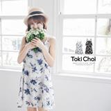 Tokyo Fashion - Spaghetti Strap Chiffon Dress In Pattern-5011444