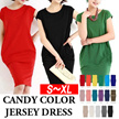 ALL NEW SEASON★BEST SELLING 15 CANDY COLOR SUMMER MONO JERSEY DRESS★bodycon dress/maternity