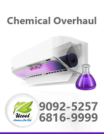 Aircon Chemical Overhaul Services: FULLY Dismantled With 90 Days Warranty Speedy Respon