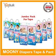 Moony*Japan* Tape (2 Jumbo Pack) M68/L58 / Boy n Girl Pant L44(4 pack)/XL38(4 pack)/XXL26(3 pack)