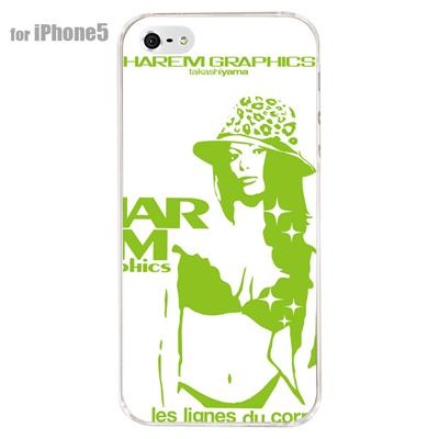 【iPhone5S】【iPhone5】【HAREM graphics】【iPhone5ケース】【カバー】【スマホケース】【クリアケース】 HGX-IP5C-020Aの画像