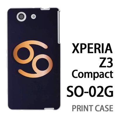XPERIA Z3 Compact SO-02G 用『0720 星座かに座マーク』特殊印刷ケース【 xperia z3 compact so-02g so02g SO02G xperiaz3 エクスペリア エクスペリアz3 コンパクト docomo ケース プリント カバー スマホケース スマホカバー】の画像