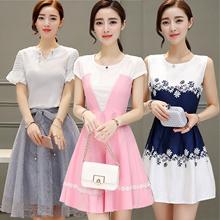 【August 28】Korean style Slim lace Chiffon dress/Long sleeve Dress/Sleeveless Short sleeve/OL/Occupation Casual Dress/Little girl/Work Office Dress/Pop/ fashion/high quality/2016 new spring and summer