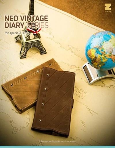 【Xperia Z Ultra SOL24 ケース】ZENUS Prestige Neo Vintage Diary (プレステージ ネオビンテージダイアリー) 天然ビンテージレザー 卓上ホルダ対応 スタンド機能 マグネットボタンの画像