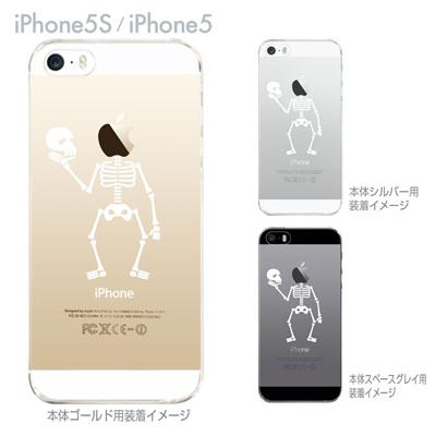 【iPhone5S】【iPhone5】【Clear Arts】【iPhone5sケース】【iPhone5ケース】【iPhone ケース】【クリア カバー】【スマホケース】【クリアケース】【ハードケース】【着せ替え】【イラスト】【クリアーアーツ】【スカル】 10-ip5s-ca0012の画像