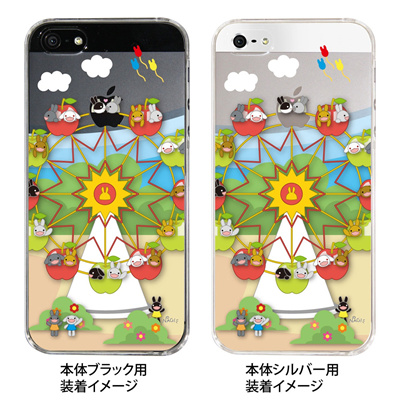 【iPhone5S】【iPhone5】【NAGI】【iPhone5ケース】【カバー】【スマホケース】【クリアケース】【アニマル】【観覧車】 24-ip5-ng0018の画像