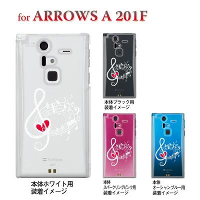 【ARROWS ケース】【201F】【Soft Bank】【カバー】【スマホケース】【クリアケース】【ミュージック】【音符】 09-201f-mu0007の画像