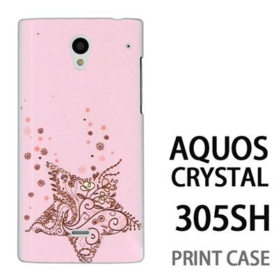AQUOS CRYSTAL 305SH 用『1207 流れ星 ピンク』特殊印刷ケース【 aquos crystal 305sh アクオス クリスタル アクオスクリスタル softbank ケース プリント カバー スマホケース スマホカバー 】の画像