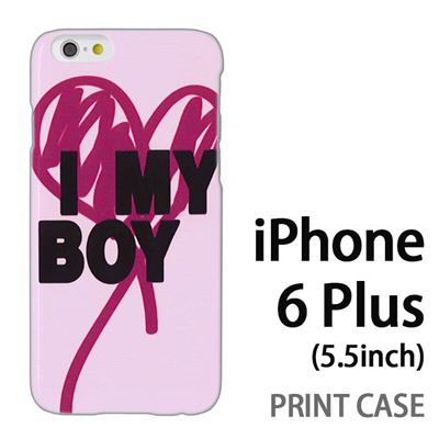 iPhone6 Plus (5.5インチ) 用『0116 アイマイボーイ ピンク』特殊印刷ケース【 iphone6 plus iphone アイフォン アイフォン6 プラス au docomo softbank Apple ケース プリント カバー スマホケース スマホカバー 】の画像