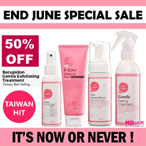 [50% OFF ONE DAY ONLY] ★Taiwan Best Selling Exfoliator★[Becupidon] Gentle Peeling Treatment 比可比角质分解水★MUST BUY!★Most Gentle Exfoliator★Removes Dead Skin in 8 Seconds★Water-based★Prevents Acne★