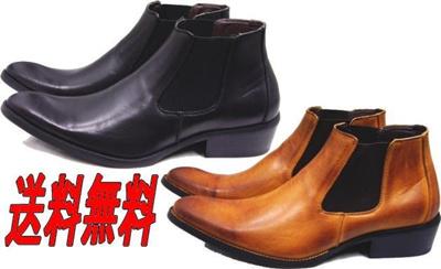 (A倉庫)ALFRED GALLERIA AG1165 メンズサイドゴアブーツ ヒール高4.5cmで脚長効果【送料無料】の画像