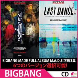 【4次予約通常版】初回限定ポスター BIGBANG MADE FULL ALBUM M.A.D.E 正規3集 ★バージョンランダム発送!おまけは バージョン選択! ★絶対チャート反映!!★3rd ビッグバン アルバム made【発売12/23】【発送2017.1月中旬】【韓国音楽】【K-POP】【CD】