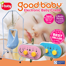 [INFANTODS] [I Baby][Golden Baby] Electronic Baby Cradle. Electrical. Hammock Sarong Yao Lan. Spring Cot. Sarong Net. Swing. Bouncer. Baby sleep better and longer. 6 Months Warranty