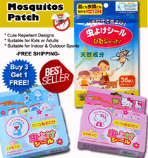 *Buy 3 get 1 Free*(24pcs) FREE SHIPPING /hello kitty/ Mosquito Repellent /Patch *Mosquito patch* / Cute Cartoon Character* Panda and Koala design * hello kitty * doraemon