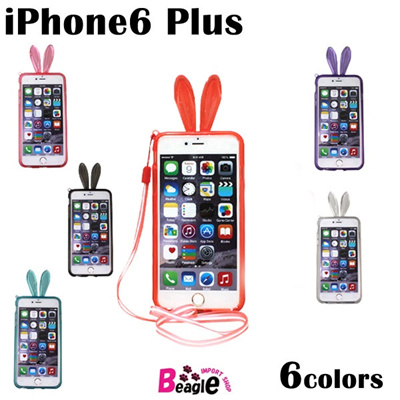 【メール便送料無料】iPhone6S PLUS/iPhone6 PLUSケース うさみみバンパー シリコンバンパー ストラップ付き【ケ-ス/カバ-/cover】【アイフォン/スマートフォン/スマホケース/スマホカバー】IPH-PLUS-24の画像