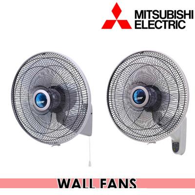 mitsubishi wall fans w16gup w16rup