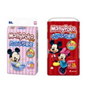 Mamy Poko - Made In Japan And Imported Directly From Japan.