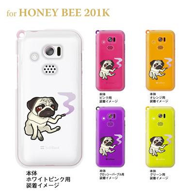 【まゆイヌ】【HONEY BEE 201K】【Soft Bank】【ケース】【カバー】【スマホケース】【クリアケース】【パグ】 26-201k-md0025の画像
