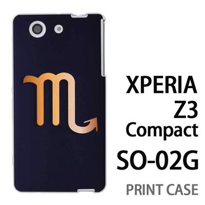 XPERIA Z3 Compact SO-02G 用『0720 星座さそり座マーク』特殊印刷ケース【 xperia z3 compact so-02g so02g SO02G xperiaz3 エクスペリア エクスペリアz3 コンパクト docomo ケース プリント カバー スマホケース スマホカバー】の画像