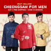 READY STOCK!!!SG Ready Stock Best-Selling Cheongsam for Men 唐装 CNY / Wedding/ DINER / DND Chinese New Year