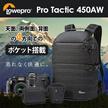★数量限定★【国内正規品】プロタクティック 450 AW [ブラック] カメラ リュック