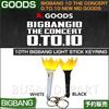 【3次予約】5.10th bigbang light stick keyring / BIGBANG 10 THE CONCERT 0.to.10 NEW MD GOODS【日本国内発送】